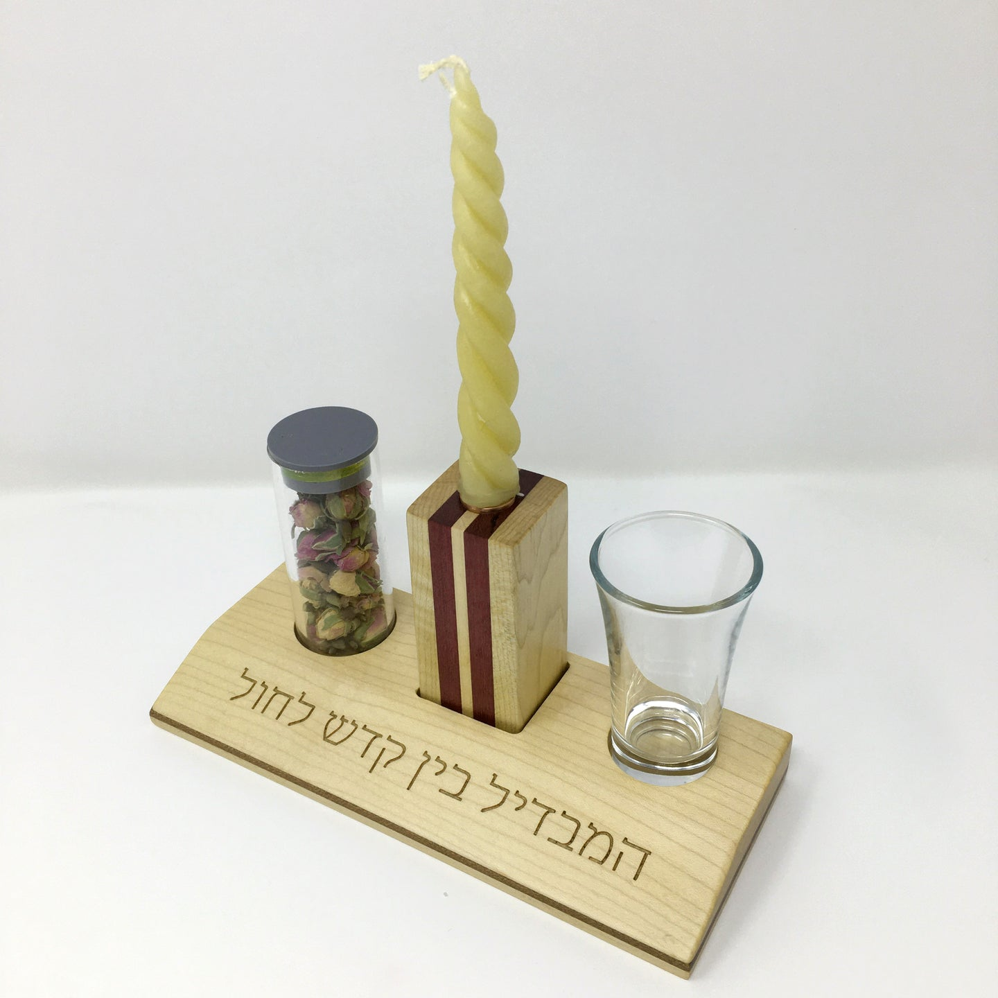 Havdalah Set (made to order)