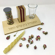 Load image into Gallery viewer, Havdalah Set (made to order)