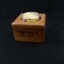 Load image into Gallery viewer, Yizkor/Yahrzeit Candle Holder (redwood)