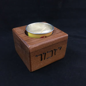 Yizkor/Yahrzeit Candle Holder (redwood)