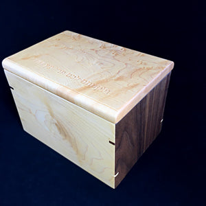 Etrog Box (Walnut and Maple)