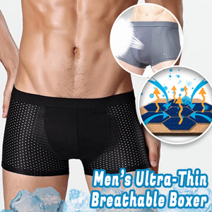 Men's Ultra-Thin Breathable Boxer (3 Pieces Set)