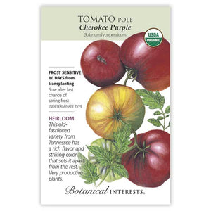 Tomato Pole, Cherokee Purple
