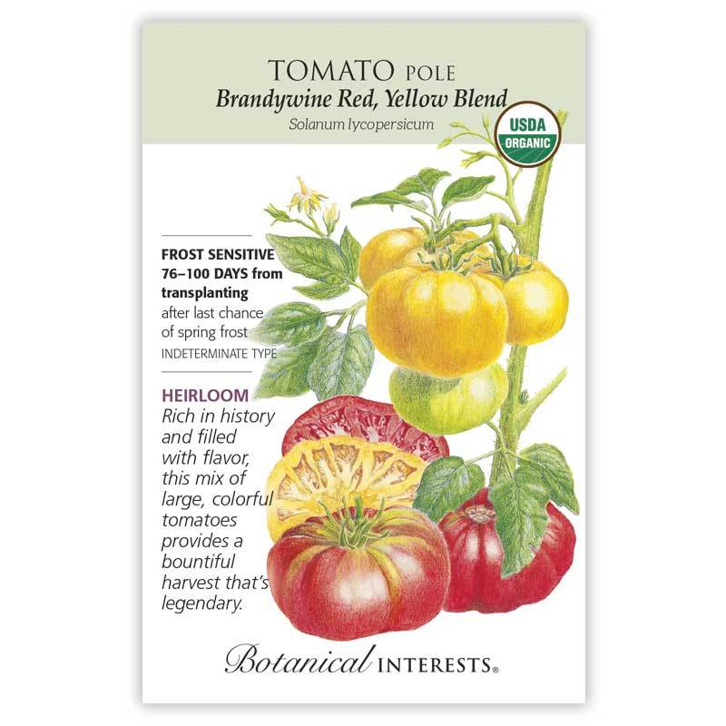 Tomato Pole, Brandywine Red, Yellow Blend