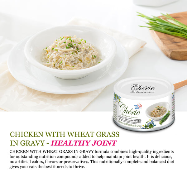 Cherie (Complete & Balanced) - Chicken with Wheat Grass in Gravy - Healthy Joint (80g)
