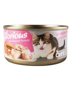 Cat's Agree White Meat Tuna & Crab Canned Wet Food (80g)