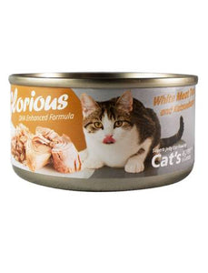 Cat's Agree White Meat Tuna & Katsuobushi Canned Wet Food (80g)