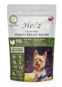 Herz USA Turkey Breast Recipe Dog Treats (100g)