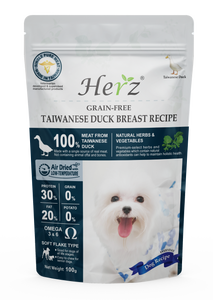 Herz Taiwanese Duck Breast Recipe Dog Treats (100g)