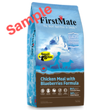 Sample - FirstMate Grain & Gluten Free, Chicken with Blueberries (Small Bites)