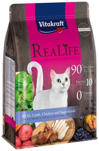 VITAKRAFT ReaLife Real Lamb, Chicken & Superfoods Cat Dry Food (1.8kg/7kg)