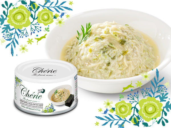 Cherie (Complete & Balanced) - Chicken with Seaweed in Gravy - Digestive Care (80g)