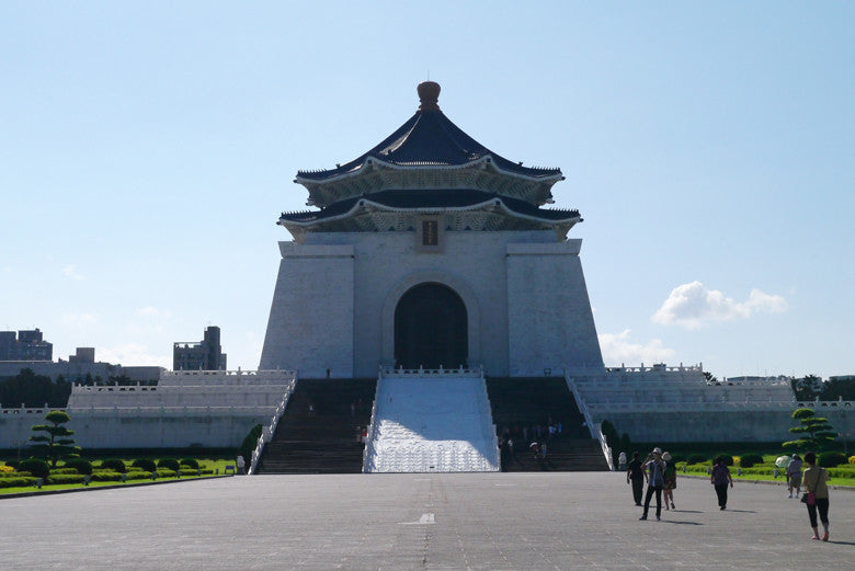 travel snap shots | chiang kai-shek memorial hall