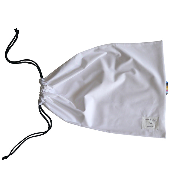 Nano Travel Dust Bag | Pure White