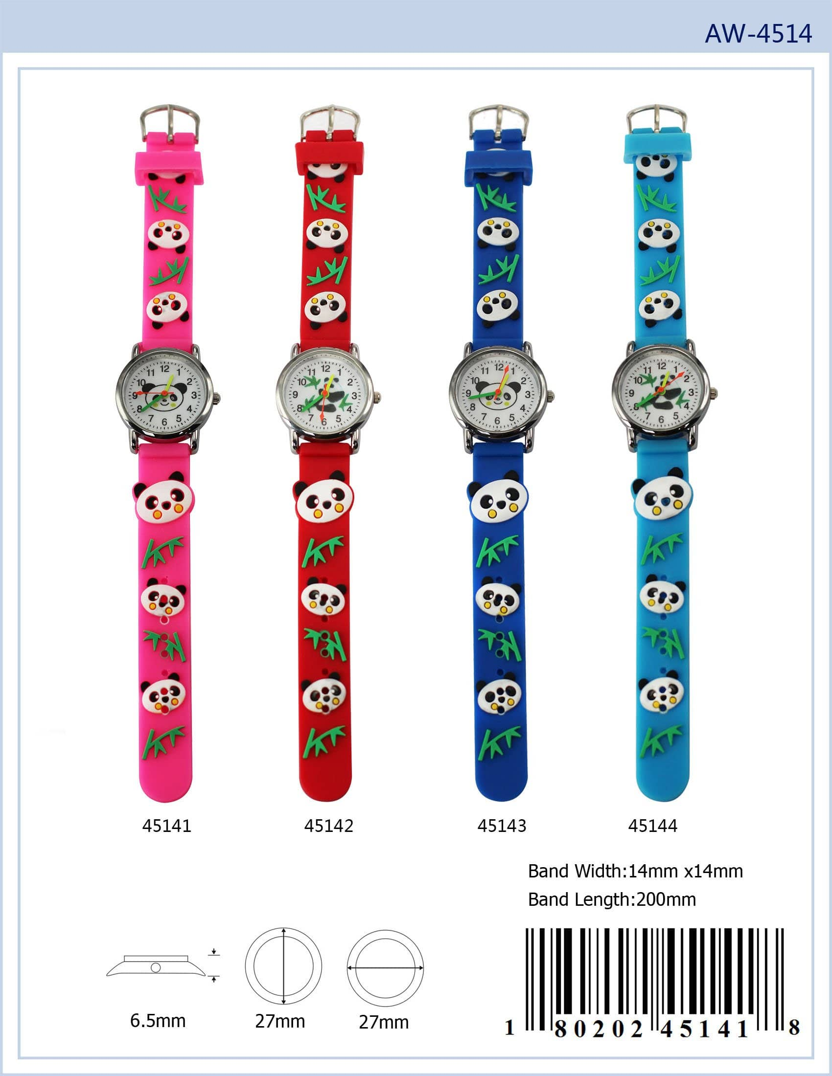 4514 - Kids Watch