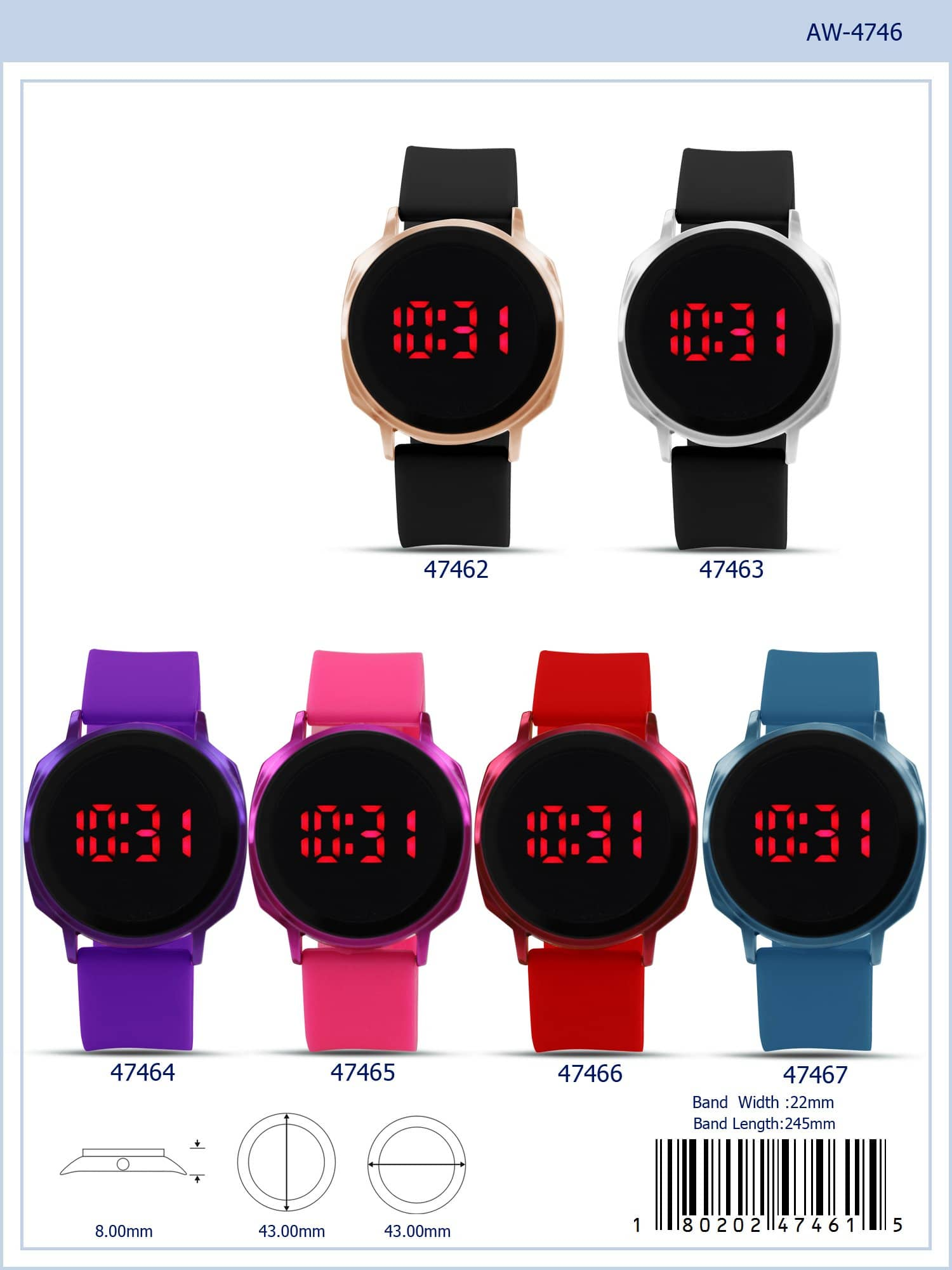 4746 - Touch LED Watch