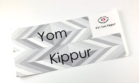 R31 || Retro Yom Kippur Full Day Stickers