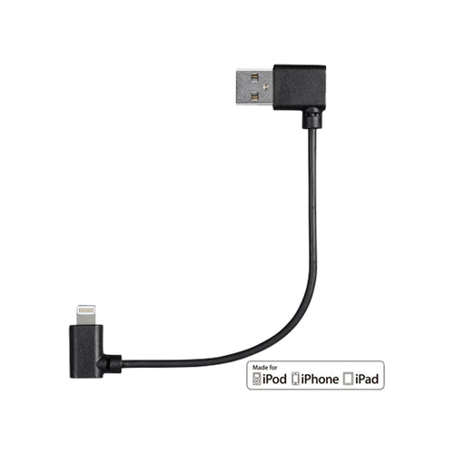 Short Right Angle Lightning to USB Cable