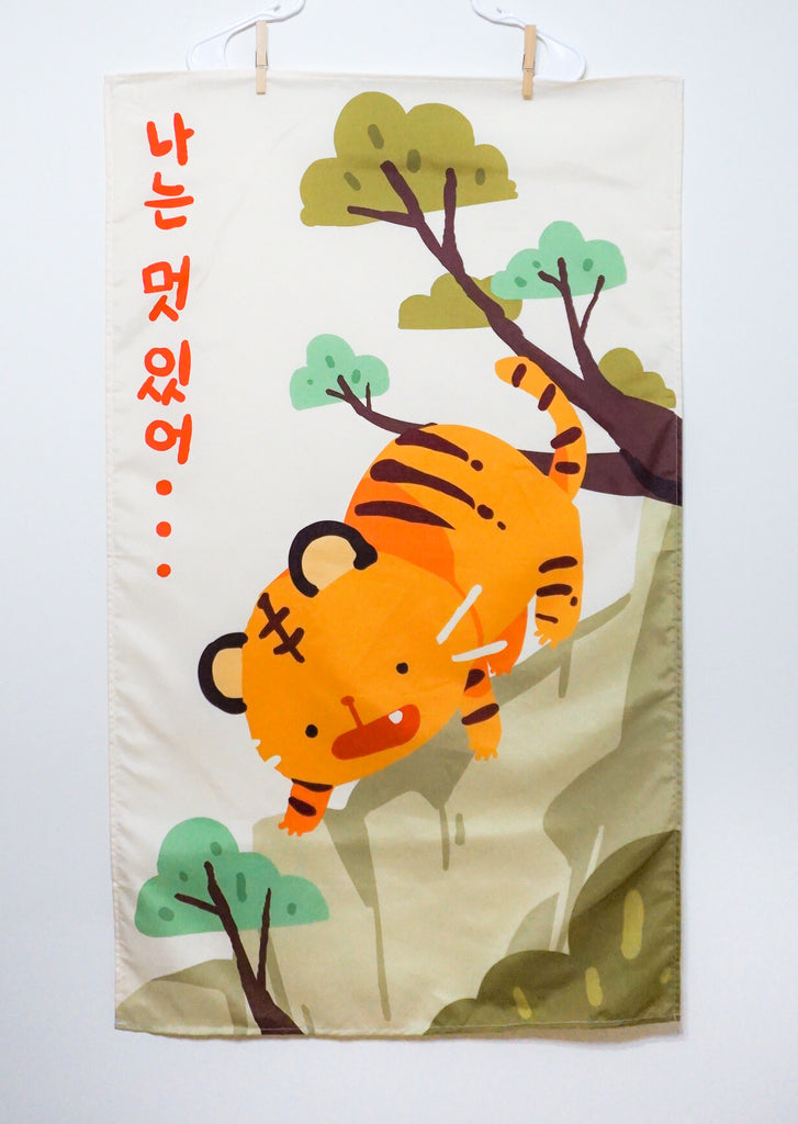 COOL TIGER Tapestry