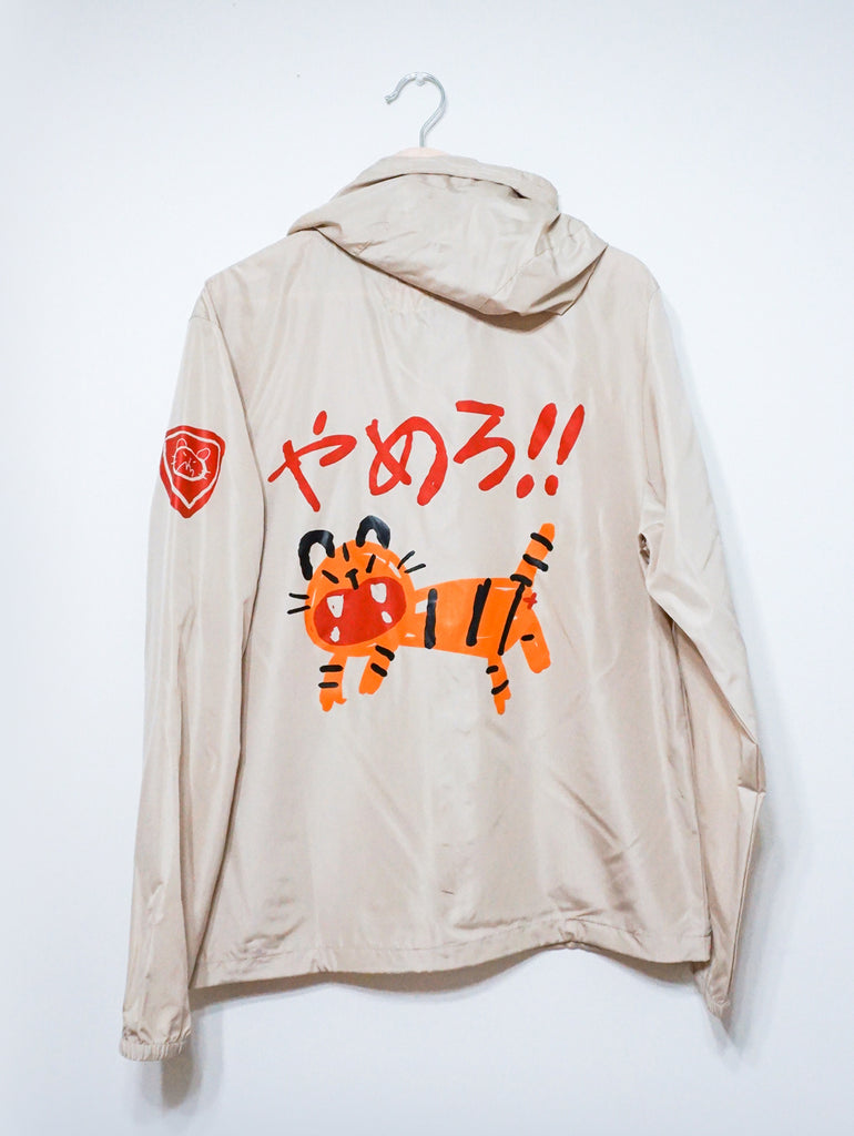 YAMERO light windbreaker jacket