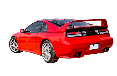 1990-1996 Nissan 300ZX [Z32] Type III Side Skirt [Driver Side] - 1030012