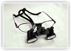 Dental Surgical Loupes & Head Lights
