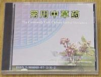 Commonly Used Chinese Herbal Medicine CD