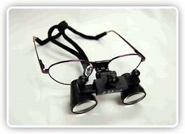 Surgical Dental Operating Medical Loupes System Complete