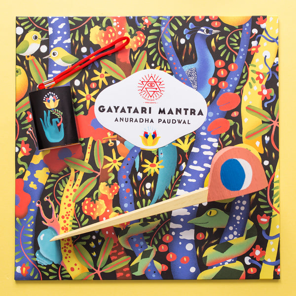 "Matt Sewell's A Crushing Glow-Gayatari Mantra Vinyl 12"", Mantra Box & Bird Incense Burner Bundle-Strictly LTD - CTR - 1"