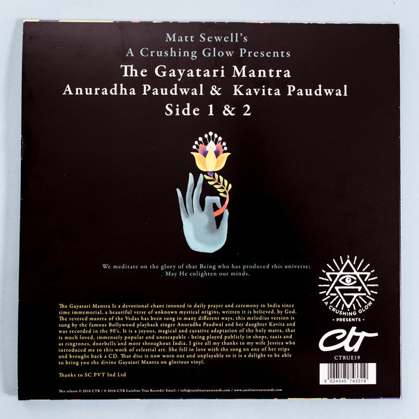 "Matt Sewell's A Crushing Glow Presents – The Gayatari Mantra-Anuradha & Kavita Paudwal LTD Golden Vinyl 12"" - Caroline True Records"