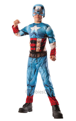 Hulk to Captain America Costume 2 in 1