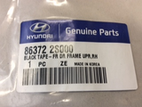 Hyundai Tucson genuine drivers front door black-out tape new part