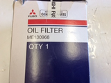 Mitsubishi Genuine Oil filter new part see below for details