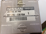Nissan Navara D40T auto transmission universal joint front new part