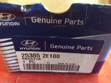 KIA Optima genuine cooling fan resister new part