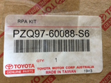 Toyota Prado Genuine Rear Park Assist Dark Blue Mica New Part