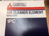 Mitsubishi Galant genuine air filter new part
