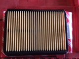 Toyota Camry SV21/22 Genuine air filter new part