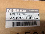 Nissan Xtrail T30 genuine power steering gear assy new part