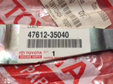 Toyota Hilux/4Runner Genuine brake shoe lever new part