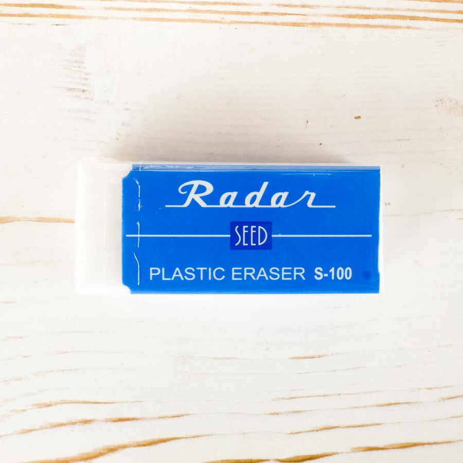 SEED Radar Eraser Eraser Papillon Press