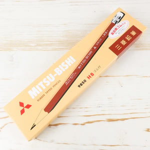 Mitsubishi Pencil 9850 HB with Eraser Pencil Papillon Press