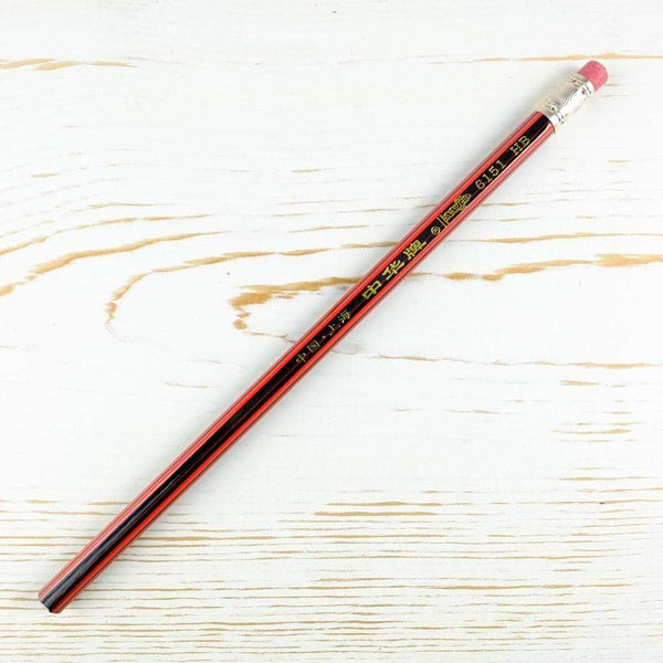Chung Hwa 6151 Pencil Vintage Pencil Papillon Press