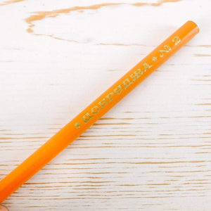 Dobrudso Shumen Pencil Vintage Pencil Papillon Press