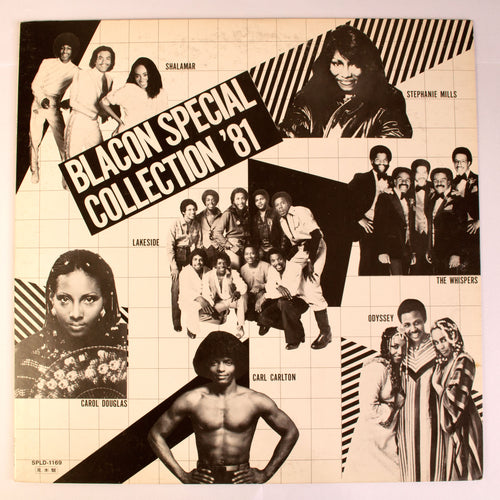 Blacon Special Collection '81 Compliation - RARE - JPN Promo - LP