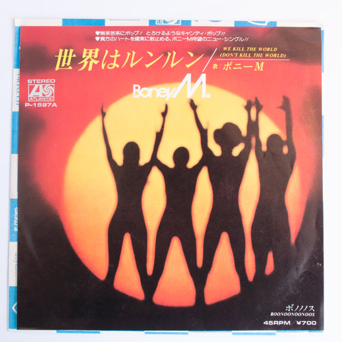 Boney M. ‎– We Kill The World (Don't Kill The World) / Boonoonoonoos - 7 inch Vinyl