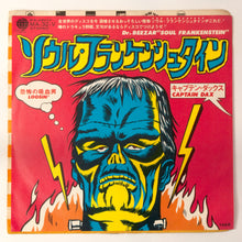 "Load image into Gallery viewer, Captain Dax ‎– Dr. Beezar ""Soul Frankenstein"" - 7 inch vinyl"