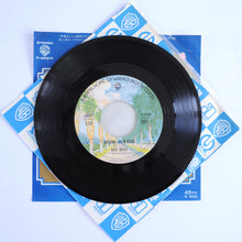 Load image into Gallery viewer, Rose Royce ‎– Wishing On A Star / Love, More Love - 7 inch Vinyl ⭐