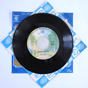 Rose Royce ‎– Wishing On A Star / Love, More Love - 7 inch Vinyl ⭐