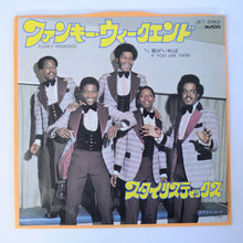 Load image into Gallery viewer, The Stylistics ‎– Funky Weekend / If You Are There - 7 inch Vinyl ⭐